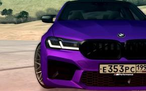 Picture BMW, MTA, CCD, Purple color