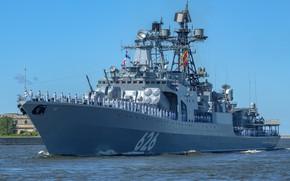 Picture ship, large, anti-submarine, Vice Admiral Kulakov