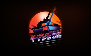 Picture Minimalism, Style, Weapons, Tank, Style, Neon, Tank, Illustration, Minimalism, Arms, Synth, Retrowave, Synthwave, New Retro …