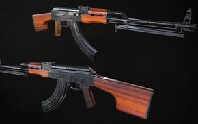Picture Russia, The PKK, Machine gun