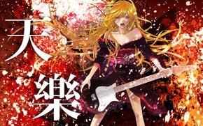 Picture girl, guitar, Vocaloid, Vocaloid, Kagamine Rin