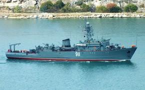 Picture sea, minesweeper, project 266m, Ivan Holubec, cipher aquamarine