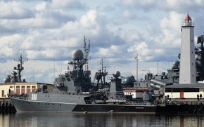Picture ship, anti-submarine, small, the project 1131, Zelenodol'sk