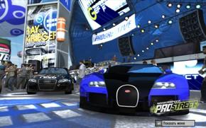 Picture Bugatti, Bugatti Veyron, Nuggatti