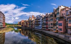 Picture Spain, Catalonia, Girona