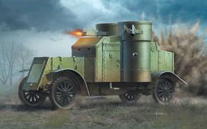 Picture UK, armored car, Auletta, Первая мировай война, British Armoured Car Austin Mk.III WWI Era