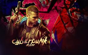 Picture CD Projekt RED, Cyberpunk, Cyberpunk, 2077
