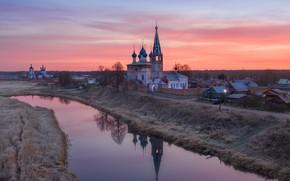 Picture landscape, nature, Russia, Ivanovskaya Oblast, Dunilovo