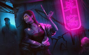 Picture Girl, Figure, Art, Art, Assassin, Fiction, Neon, Illustration, Lane, Blade, Characters, Science Fiction, Cyberpunk, Blade, …