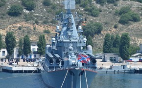 Picture Moscow, missile cruiser, the project 1164