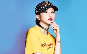 Picture Girl, Music, Kpop, Chaeyoung, Twice