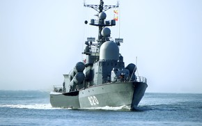 Picture lightning, boat, rocket, Chuvashia