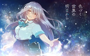 Picture girl, space, Iroduku The World in Colors