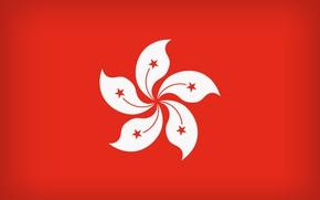 Picture Hong Kong, Flag, National Symbol, Hong Kong Large Flag, Flag Of Hong Kong
