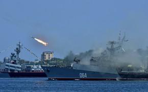 Picture ship, start, anti-submarine, small, Navy Day, Muromets, RBU-6000