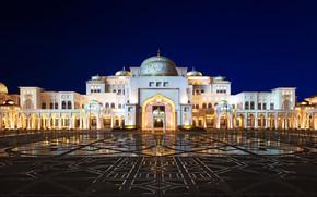 Picture UAE, President, Qasr Al Watan