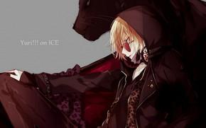 Picture anime, Panther, art, guy, Yuri on Ice, Yuri on the ice