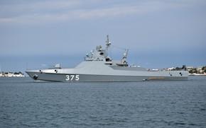 Picture ship, patrol, The black sea, Dmitry Rogachev