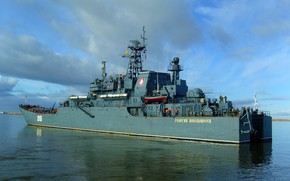 Picture ship, large, Navy, landing, the project 775