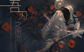 Picture water, reflection, sword, anime, art, guy, Touken ranbu