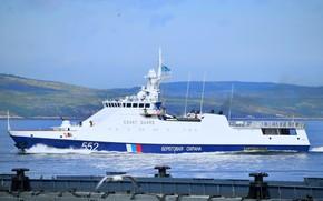 Picture ship, guard, border, alert