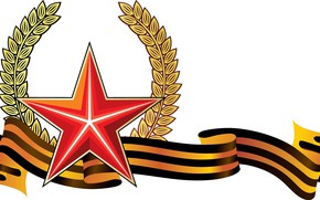 Picture star, St. George ribbon, May 9, Victory Day