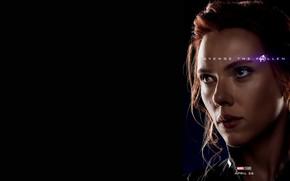 Picture Scarlett Johansson, Black Widow, Natasha Romanova, Avengers: Endgame, Avengers Finale, Terpily Thanos