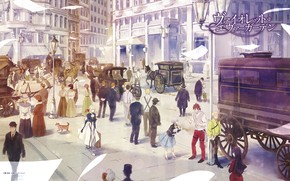 Picture people, horse, area, lights, suitcase, dog, the crew, coach, citizens, Violet Evergarden, multi-storey building, paper, …