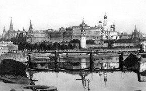 Picture the Kremlin, black-and-white photograph, old Moscow, pre-revolutionary Russia, Moscow 19th century, big stone bridge, pre-revolutionary …