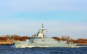 Picture ship, Hurricane, rocket, small, Baltika