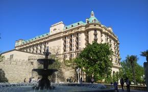 Picture The city, The building, Fountain, Park, Park, Building