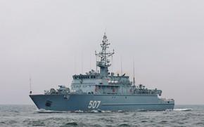 Picture ship, project 12700, Alexander Obukhov, mine