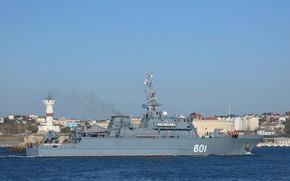 Picture Sevastopol, Ivan Antonov, противоминный корабль