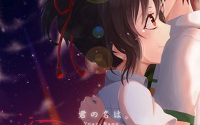 Picture girl, love, sunset, the evening, hugs, guy, two, Your Name, Kimi No VA On