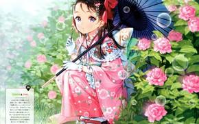 Picture flowers, girl, scan, ancotaku