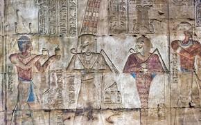 Picture Egypt, Luxor, Karnak, Opet Temple