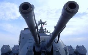 Picture Moscow, cruiser, gun mount