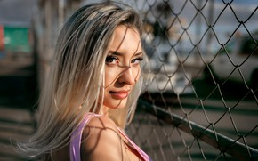 Picture look, the sun, smile, mesh, model, the fence, portrait, makeup, the fence, hairstyle, blonde, Anastasia, …