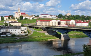 Picture bridge, Belarus, Grodno, brewery