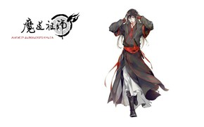 Picture characters, white background, long hair, red ribbon, Chinese clothing, Mo Dao Zu Shi, Master evil ...