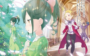 Picture children, anime, characters, From scratch, Re: Zero Kara Hajime Chip Isek Or Seikatsu