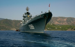 Picture cruiser, atomic, rocket, Peter The Great, cipher Atlant
