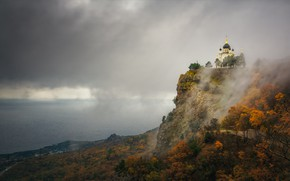 Picture road, sea, autumn, landscape, nature, fog, temple, Crimea, dome, rock, Red rock, Agoranov Alex, Alexey …