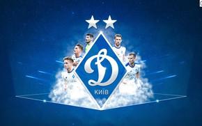 Picture wallpaper, football, champions league, soccer, ukraine, poster, artwork, europe league, kiev, dinamo kiev, dinamo, dynamo …