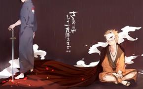 Picture rain, sword, anime, art, guys, Naruto, Uchiha Sasuke, Uzumaki Naruto