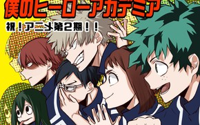 Picture anime, art, heroes, characters, students, Boku no Hero Academy, My hero Academy, My Hero Academia