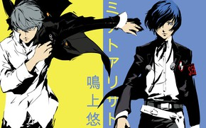 Picture the game, anime, art, guys, characters, Persona 4, Person 4