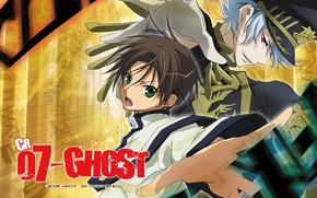 Picture anime, art, guys, 07 Ghost