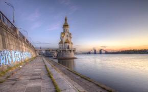 Picture Ukraine, promenade, Kiev