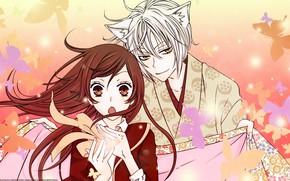 Picture art, two, Kamisaa The Hajimemashita, Very nice God, Tomoya, Nanami